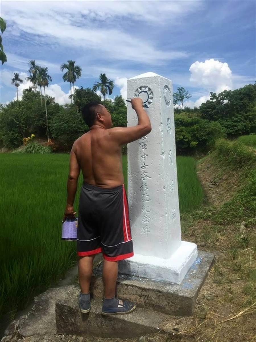 油漆工謝金定重新為紀念碑粉刷上字,讓紀念碑煥然一新。(許家寧翻攝)