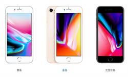 新iPhone一出舊機就變慢?哈佛揭開真相