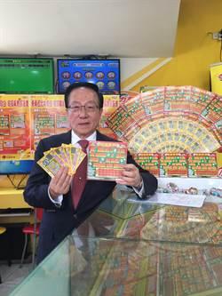 台彩推首款面額500元麻將刮刮樂 頭獎500萬元