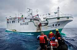 監控不了海上洗魚 環團:年底前難解除黃牌警告