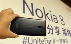 就是狂 Nokia 3/5/6/8都可升級到Android P