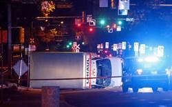 加國連續恐攻5傷 警方搜出IS旗、逮1嫌