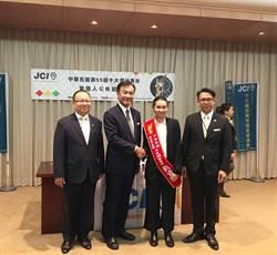 戴資穎獲十大傑出青年 要用體育讓台灣揚名國際