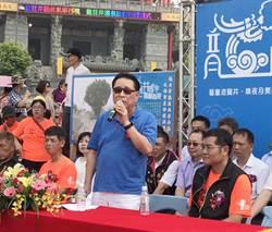 台中市議會議長林士昌致力推動龍目井風華再現