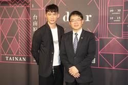 台南原創時裝周第6年登場 創造屬於台南國際品牌