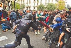 加泰隆尼亞獨立公投 歐元首當其衝