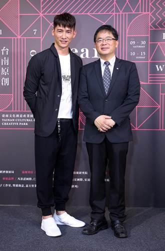 溫昇豪今天現身台南原創時裝周 推薦在地業者優質品牌