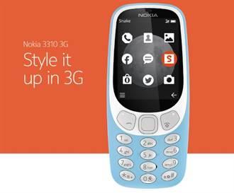 諾粉歡呼 3G版Nokia 3310最快11月登台