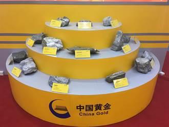 陸黃金儲量1.21萬噸 位居世界第二