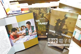 會動的年鑑 Home Run Taiwan 50年出書