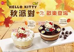 不敗萌教主94狂 85度CHello Kitty蛋糕11日開賣