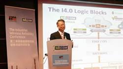 《電腦設備》新漢看好ISA100發展,中國、東南亞商機俏