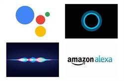 四大語音助手誰最聰明?蘋果Siri慘輸