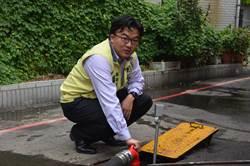 平鎮民代爭取多裝5支消防栓 減少水線布置時間