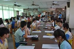 中市國中學生英文作文比賽 結合花博主題