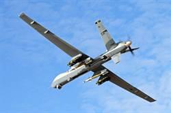 葉門胡塞武裝部隊擊落美國MQ-9無人機