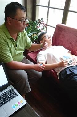暫時停止呼吸傷腦 北醫開發線上便利檢測