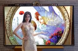 奇美發表國產最大98吋4K液晶顯示器