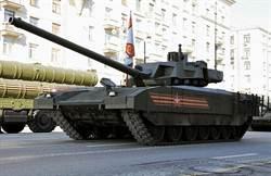 美國相信拖式飛彈仍可擊毀俄國T14坦克