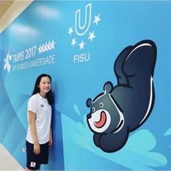 8月來台參加世大運 日本泳壇俊男與美女結婚了