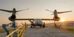 未來直升機V280和SB-1 哪種更好?