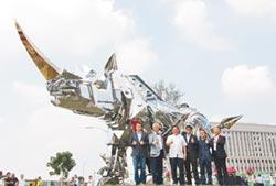 金鋼犀牛 打造藝術公共空間