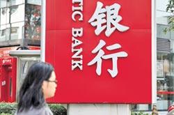普惠金融具特色 有利中大型陸銀