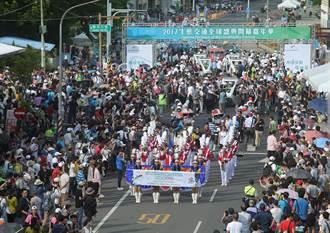 生態交通全球盛典連續1個月哈瑪星登場 嘉年華踩街遊行為盛典打頭陣