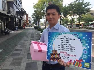 謝龍介不孤單 生日獲贈3禮