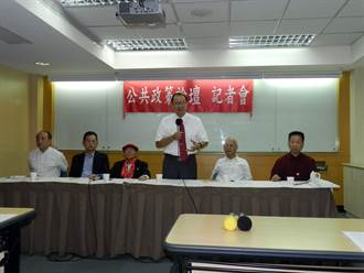 台獨說 公共政策學會等團體要求賴清德辭職