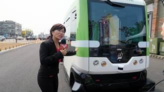 劉世芳化身珍娜出任務 介紹無人駕駛電動巴士