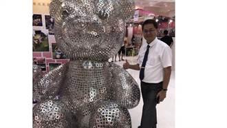 化鋼鐵為柔情 義賣歡樂熊公仔做愛心