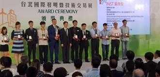 2017年台北國際發明暨技術交易展 東南科大榮獲銅牌佳績