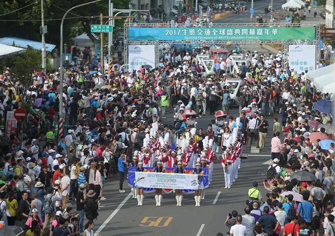 2017生態交通全球盛典1日起至10月底在哈瑪星登場,1日舉辦嘉年華踩街遊行為盛典揭開序幕,吸引上千群眾參與。(王錦河攝)