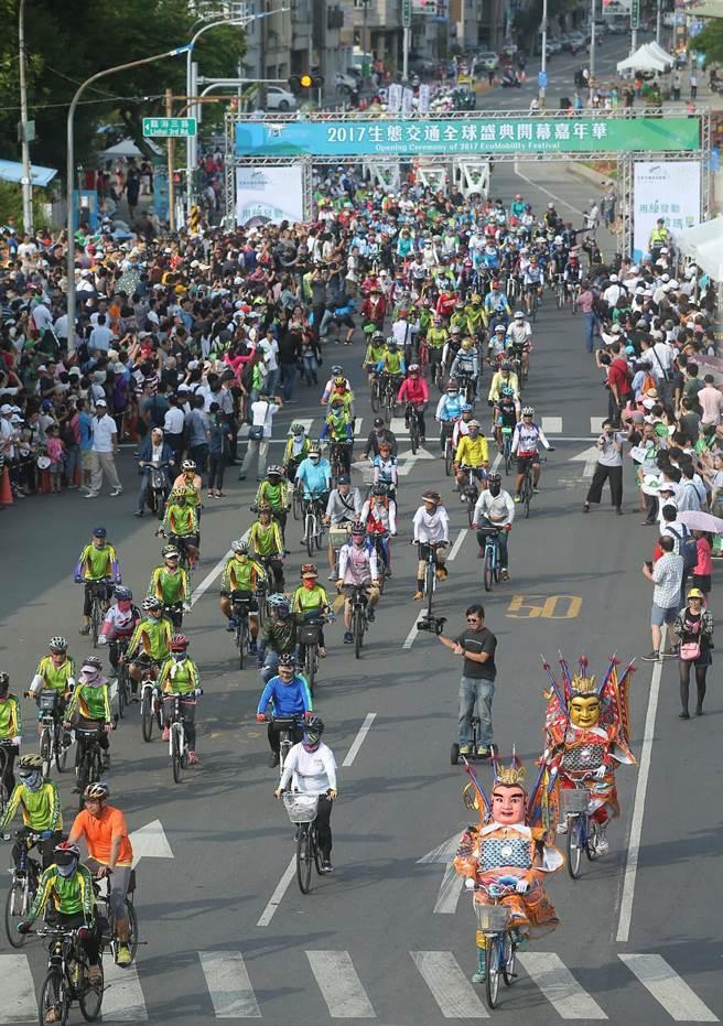 2017生態交通全球盛典1日舉辦嘉年華踩街遊行,吸引上千群眾參與,數百名單車騎士率先出發。(王錦河攝)