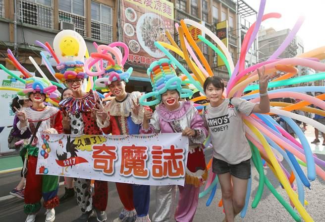 2017生態交通全球盛典嘉年華踩街遊行吸引上千群眾參與,幾位民眾以氣球造型裝扮格外吸睛。(王錦河攝)
