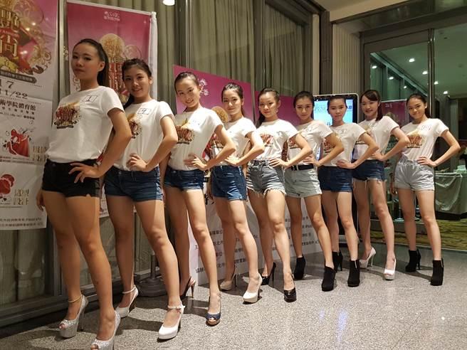 2017年鬥艷時尚伸展台活動今(3日)在新北市登場。(葉書宏攝)