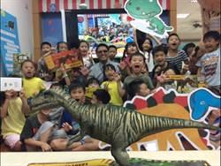 億載國小有恐龍?老師創意推廣閱讀