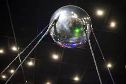史普尼克1號發射60年  太空時代來臨