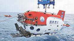 深海勇士號 4500公尺試達陣