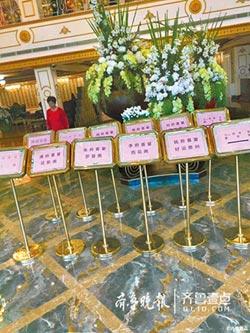 十一成結婚周 陸喜宴會場爆滿
