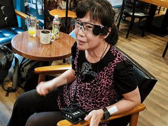 裝電子眼重見光明 夜盲症也能追韓劇