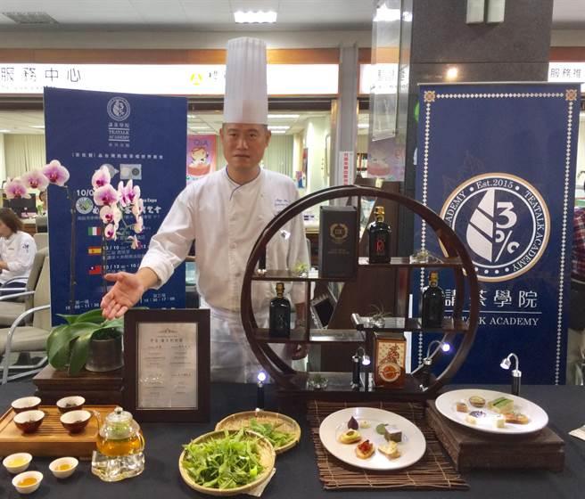 雲品西餐行政主廚白家豪,展示「茶佐餐」義大利美食。(廖志晃攝)