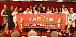 《舞力全開》奪金鐘 侯怡君要挑戰國標舞最高殿堂「黑池」