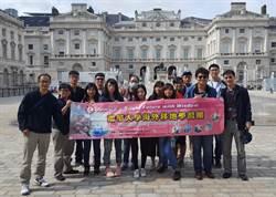推動國際化 南華大學培養學生競爭力