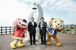 鄭文燦訪日本宮崎細島港 推動與台北港直航貨運航班