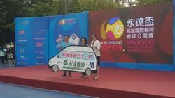 首國際網總授權  永達盃高雄國際輪椅網球賽開打