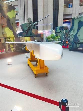 中科院研發「萬劍彈」 成反制解放軍重要利器