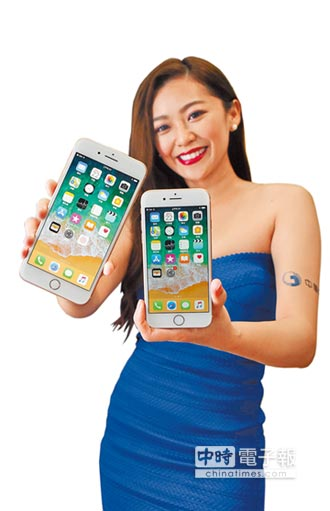 4G開台蜜月期告終 中華電降補貼 綁約購機變貴