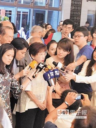 中華青雁和平教育基金會週年慶
